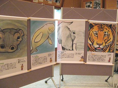 上野動物園 企画展『もったいないばあさんのワールドレポート展』【2010/5/22~2010/6/30】
