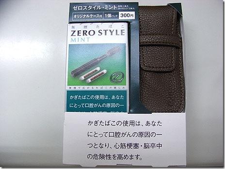 ZERO STYLE JT と あさり丼