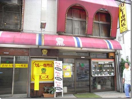カレーが安い!クラウンエース 上野店