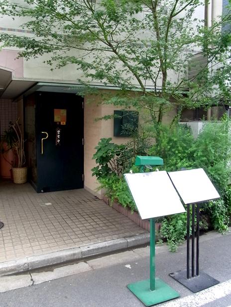 会社近くの高級感ある和食ランチ!|in東上野