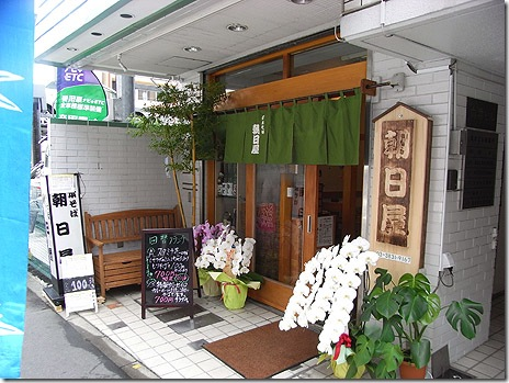 東上野にお蕎麦屋さん朝日屋オープン!