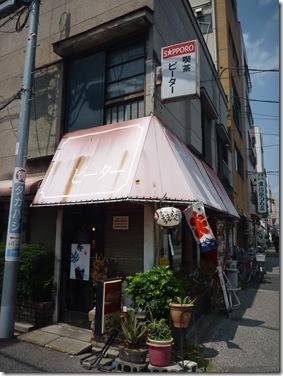懐かしき昭和の喫茶店内に隠された文化財!? ピーター@浅草