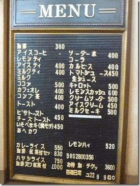 P1040850
