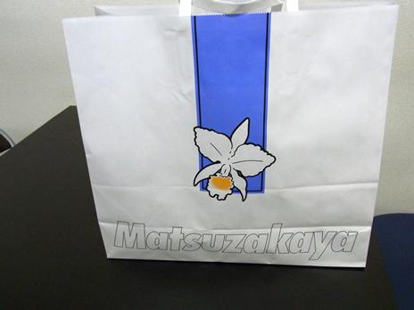 マツザカヤお弁当ランチ