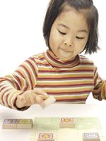 上野動物園 「親子どうぶつしょうぎ大会」開催