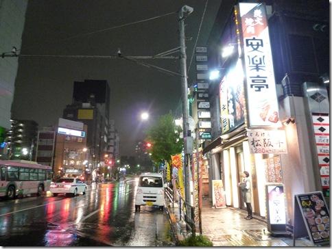 上野湯島の隠れ家 @754(なごし)