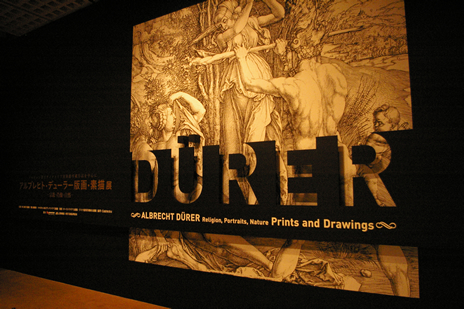 西洋版画・素描の魅力たっぷり アルブレヒト・デューラー版画・素描展プレス内覧会