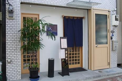 美味しい天ぷらが食べたい!天ぷら 大塚 【入谷】