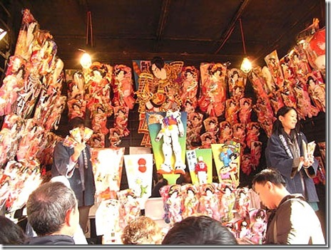 台東区のイベント情報 2010/12/11~