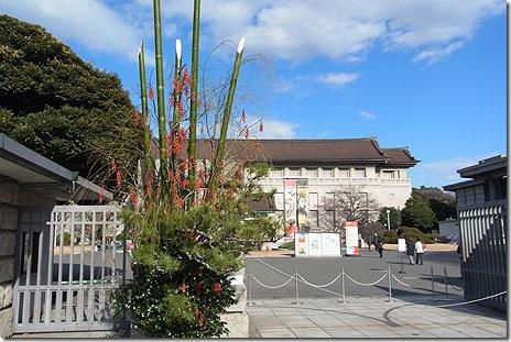 2011年新春の上野公園・美術館博物館