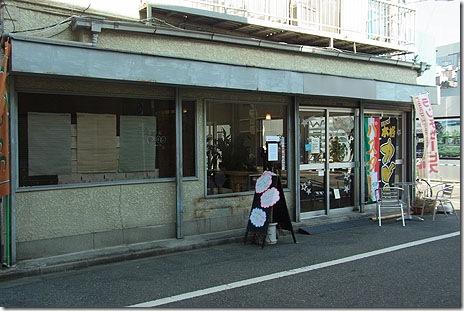 入りづらい名店@気ままなキッチン パスカレッソ 西浅草
