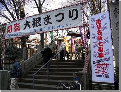 大根まつり@待乳山聖天【2011年1月7日(金)】