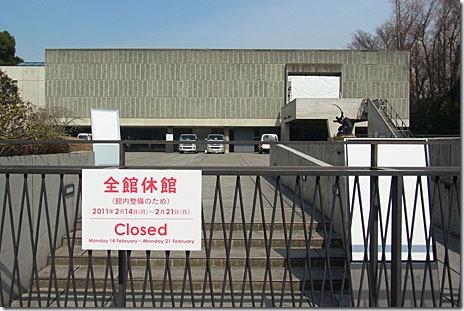 混雑し始めた東京国立博物館@仏教伝来の道 平山郁夫と文化財保護展