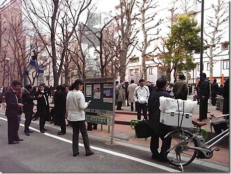 大地震の状況【東京都台東区東上野】