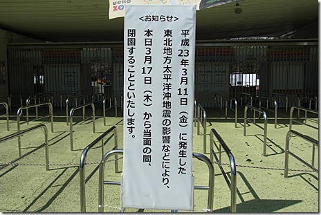 110317R0019810