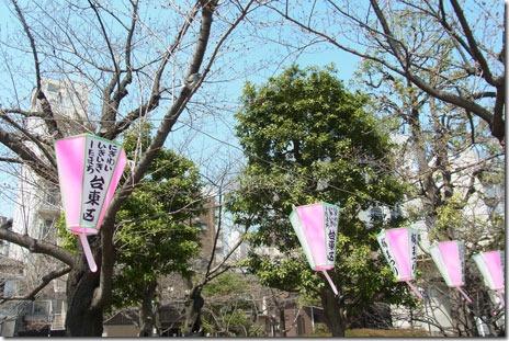 スカイツリーを見ながら@隅田公園