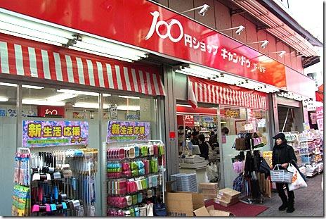 100円ショップ キャンドゥがオープン!@御徒町