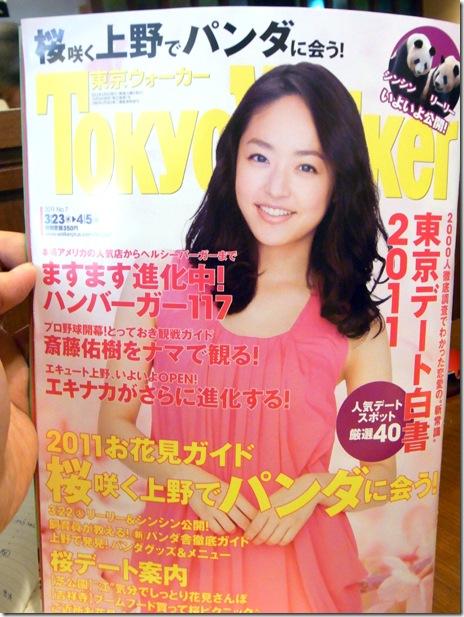 上野バーガー登場!inじゅらく上野駅前店
