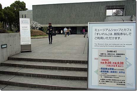 香り かぐわしき名宝展 混雑 他 上野公園情報