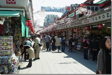 大絵馬寺宝展と庭園拝観【3月25日(金)~4月28日(木)】