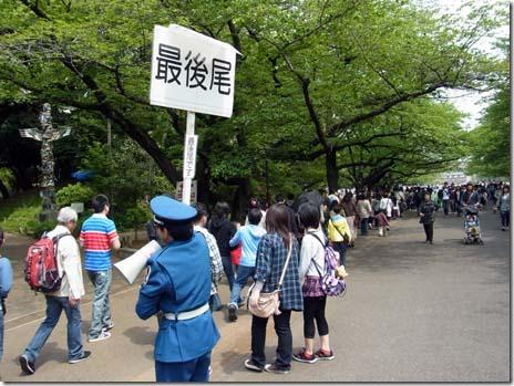 GW 上野動物園・美術館博物館 混雑速報