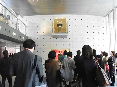 香り かぐわしき名宝展に行く!東京藝術大学大学美術館
