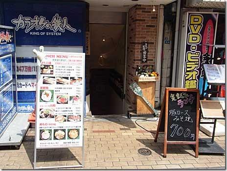 焼き魚にタルタルソース!?@いかり屋 上野
