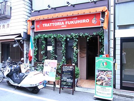 イタリアン家庭料理 @トラットリア フクヒロ 東上野