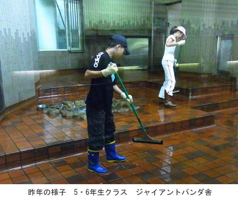 上野動物園 サマースクール参加者募集!