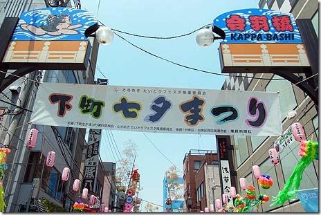 2011年下町七夕まつりに行ってきたよ!