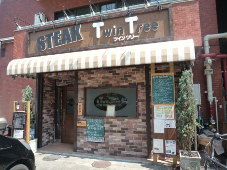 三ノ輪にあるSTEAK DINING Twin Tree