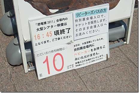 110818R0022011