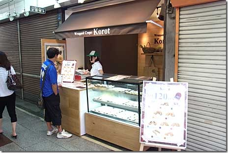 お土産にはkorotのクレープ! : 御徒町駅前