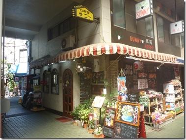 ゆっくりしたい喫茶店 サニー @浅草