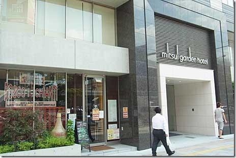 ボスコ イル キャンティでランチ!:三井ガーデンホテル上野