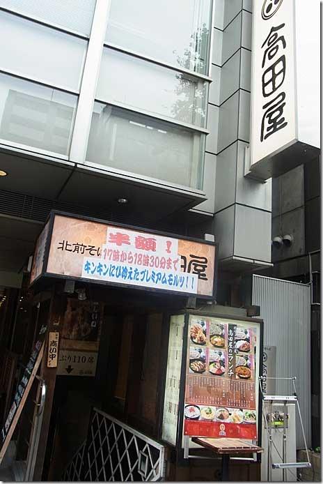 蕎麦には稲荷寿司が合うね! 北前そば高田屋 御徒町店