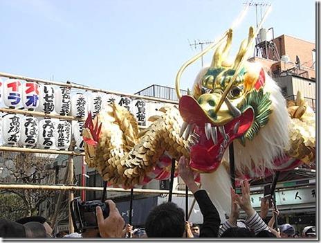「金龍の舞」奉演 【2011/10/18(火)】