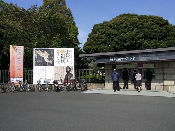 台東区の伝統工芸職人展 |東京国立博物館 平成館ラウンジ