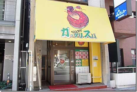 どこまで食べれる?ガッツリスパ 東上野