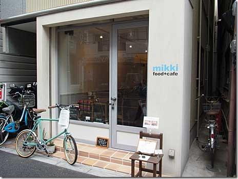 お洒落で落ち着くカフェランチ! mikki 浅草