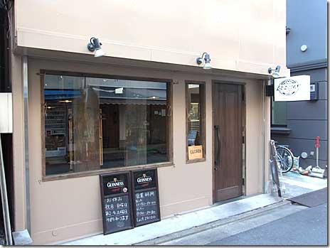 チーズとハンバーグ!:COOKAI 浅草橋