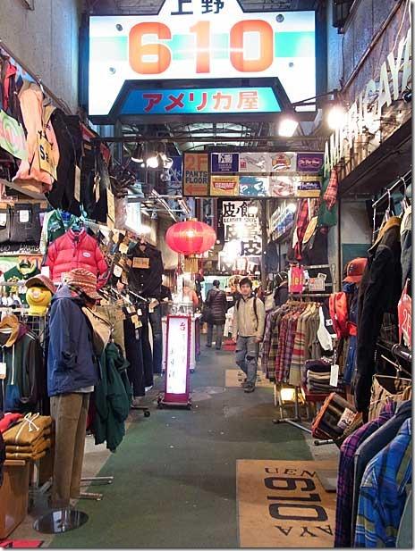 裏路地の名店 新東洋 ランチ!