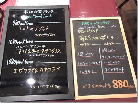 セットがいいね!:シーフードメヒコ 浅草店