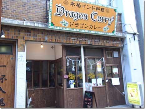 野菜がゴロゴロ! ドラゴンカレー 上野