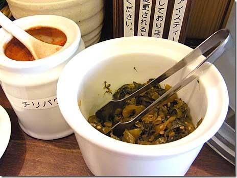 カレーと高菜の新コンビ! raffles curry
