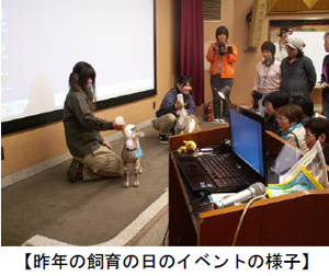 上野動物園 4月19日は「飼育の日」 飼育係に会いに行こう!