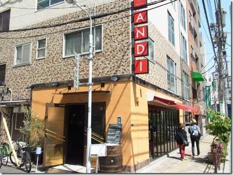 アンディ (ANDI Bar & Bistro)オープン!東上野
