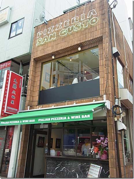 薪窯で焼くナポリピッツァ!:浅草 SAN GUSTO(サングスト)
