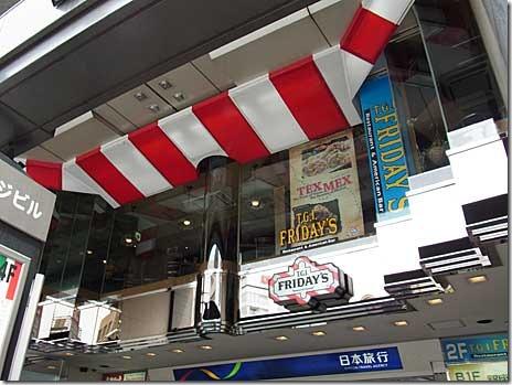 T・G・I FRIDAYSでバーガーランチ! 上野中央通り店