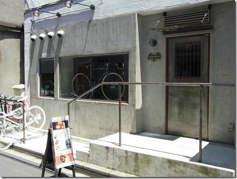 【早割中! 浅草橋コン参加店】女性も楽しい素敵な自転車バー 浅草橋KUHNS